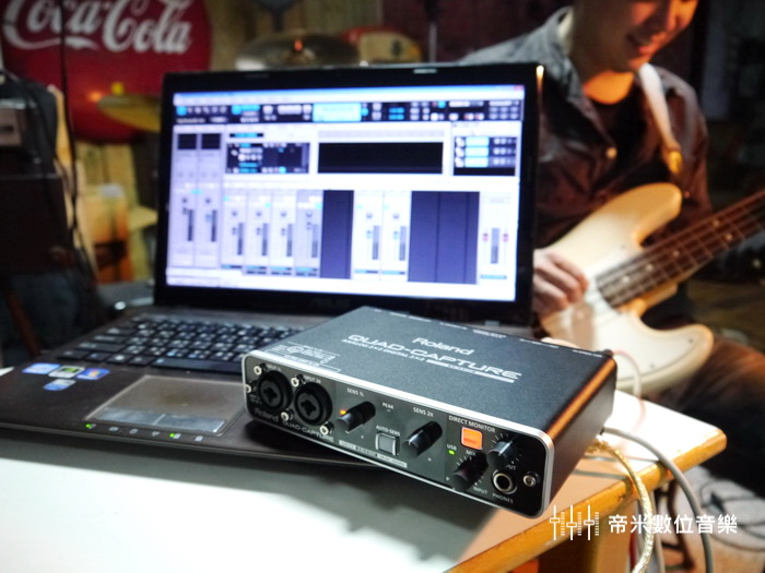3.錄音介面的設定
