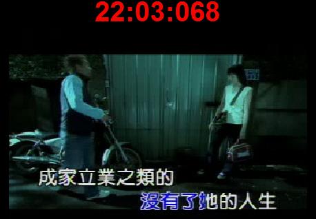5.翻唱必學,像KTV一樣的錄音方式