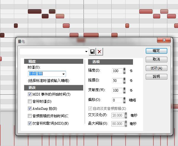 3.讓音符全自動對拍