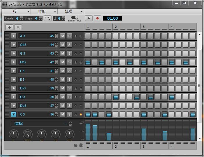 7.編輯鼓的另一種方式,步進音序器